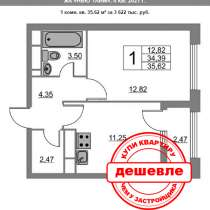 1-к квартира 35 м2 в Приморском районе, в Санкт-Петербурге