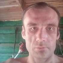 Aleksandr, 49 лет, хочет пообщаться – Aleksandr, 49 лет, хочет пообщаться, в Благовещенске