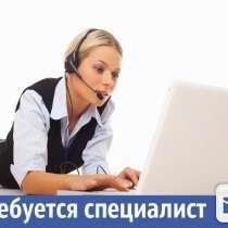 Сотрудник по работе с рекламой, в Самаре