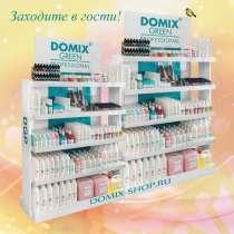 Интернет-магазин косметики Domix-shop. ru, в Москве