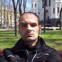 Дмитрий, 33 года, хочет познакомиться – Ищу девушку, в г.Харьков