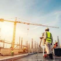 Строительство и ремонт любой сложности и т. д, в г.Пинск