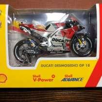 Мотоциклы DUCATI от Shell, в Азове