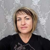 Наталья, 42 года, хочет найти новых друзей, в Калининграде