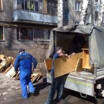 Вывоз старой мебели с грузчиками, в Липецке