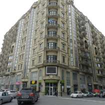 Центр Баку. м. Сахиль, в г.Баку