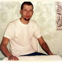 Алексей, 32 года, хочет пообщаться, в г.Кокшетау