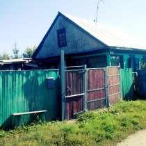 Продам дом(район Старый город), в г.Зыряновск
