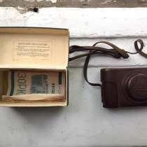 Плёночные фотоаппараты, в Краснодаре