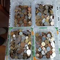 Монеты мира на вес килограммами. Европа:экзотика 50/50%, в Москве