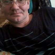 Михаил, 43 года, хочет познакомиться, в г.Донецк