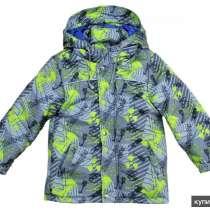 Куртки детские, производство Россия, в Москве