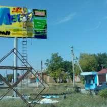 Поклейка бигбордов, пленки оракал, натяжка баннеров, в г.Мелитополь