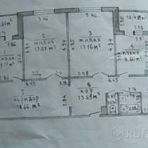 Обмен или продажа квартира + дом на жилье в крыму недалеко, в г.Гомель