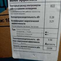 Новый кондиционер, в Малаховке