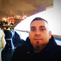 Руслан, 37 лет, хочет познакомиться – В поиске женщины, в Москве