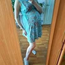 Пакет вещей для беременных), в Санкт-Петербурге