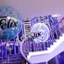 Купить гелиевые воздушные шары, в Москве
