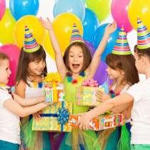 Детский день рождения, в Красноярске