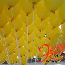 Гелиевые шары, в Саратове