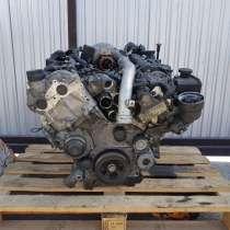 Двигатель Мерседес X164 3.0D 642940 наличие, в Москве