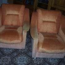 Мягкие кресла из румынского гарнитура, в Москве