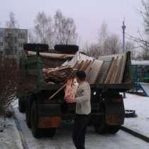 Вывоз мусора: строительного, мебели, хлама на свалку, в Смоленске