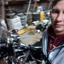 Roma, 25 лет, хочет пообщаться, в г.Тарту