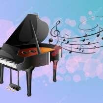 Настройщик пианино (фортепианный мастер), в Новокузнецке