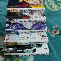 Продаю мангу Токийский гуль 5 книг в хорошем состоянии, в Владивостоке