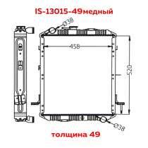Продам радиатор охлаждения двигателя на ISUZU ELF 1984-1988, в Владивостоке