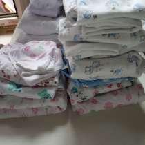 Продам вещи для новорожденного хлопок 100% новые, в Москве