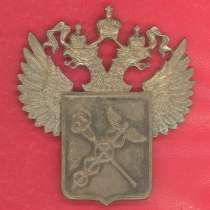 Накладка Эмблема Федеральная таможенная служба ФТС бронза, в Орле