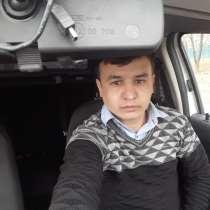 Зафар, 26 лет, хочет пообщаться, в Москве