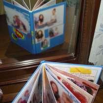 Фотокнига love is на 60 фотографий, в Ростове-на-Дону