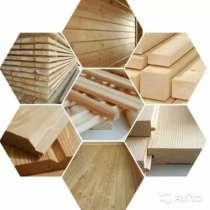 Продам Погонажные изделия из дерева, в Иванове
