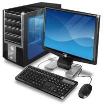 Компьютерная помощь, в Каменске-Уральском