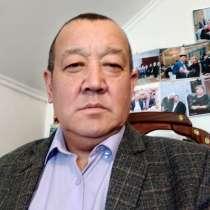 Nyrbek66, 54 года, хочет пообщаться – Познакомлюсь с женщиной 50лет, в г.Бишкек