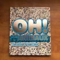 Книга на французском Oh! Les animaux!, в Москве