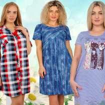 Женские модные платья, сарафаны, халаты N-Collection, в Иванове