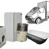 Бесплатный вывоз ванн, батарей, газ. плит и др, в Рязани