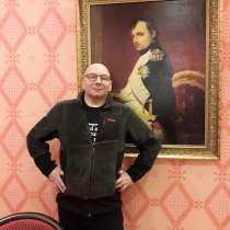 Виталий Трофимов, 50 лет, хочет познакомиться – Виталий Трофимов, 50 лет, хочет пообщаться, в Самаре