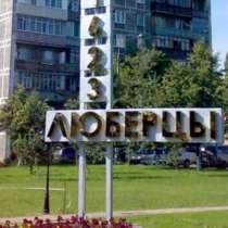 Куплю комнату в двухкомнатной квартире, в Москве