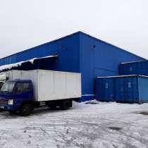 Ответственное хранение склад Ногинск, в Ногинске