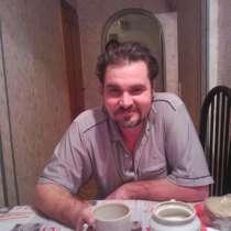 Александр, 48 лет, хочет пообщаться, в Воркуте