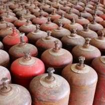 Газовые баллоны, в г.Кагул