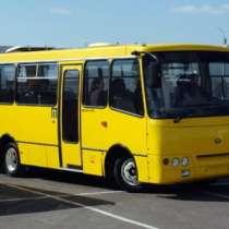 Автобусы Isuzu-Атаман от официального дилера., в Нижнем Новгороде