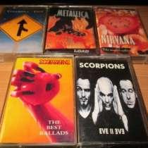 Metallica, Nirvana, Coverdale-лицензионные кассеты, в Коломне