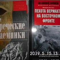 Немецкие мемуары и коллаборационизм, в Владимире