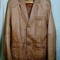 Кожаная куртка, в Москве